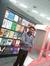 Nand Yadav