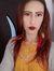 Adina Trandafir