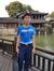 Hanrong Tham