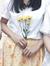 Reina Tan