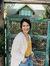 Diana Singh