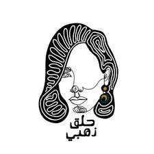 Mashael Alamri