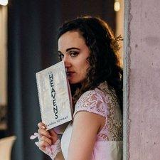 Evelina | AvalinahsBooks