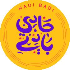 HadiBadi  Books حادي بادي