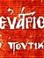 Evagrius