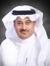 Dr. Ibrahim